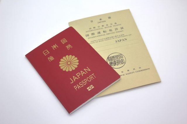 日本の免許証では不十分?ハワイのレンタカーで国際免許が必要な注意すべき2つの理由